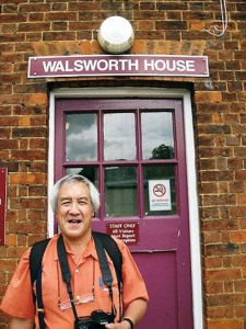 Ian Gill at Walsworth House